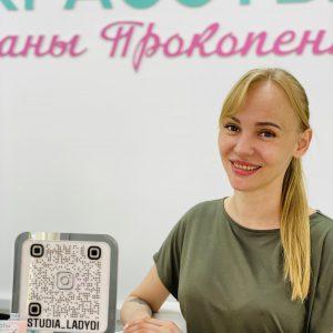 Васильева Анастасия - бровист
