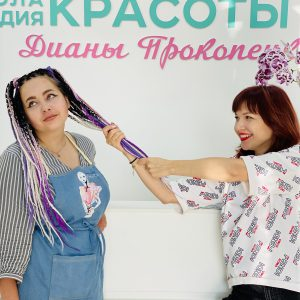 Анастасия Малевицкая